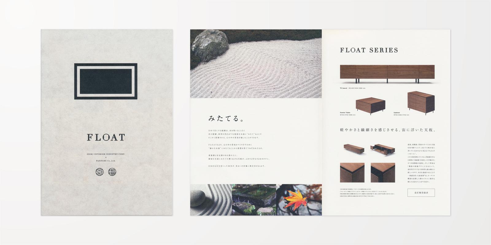 07_FLOAT_leaflet_image